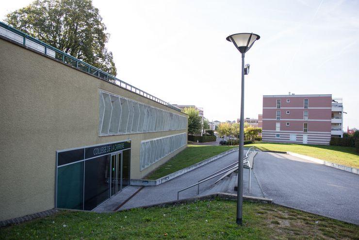 Collège de la Carrière